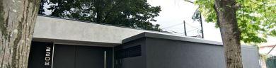 Microcemento en Lomas de Zamora – Microfloor – G2 Arquitectura