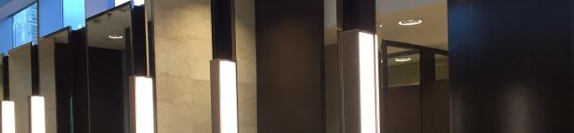 Paneles-de-led-para-hoteleria-Hotel-Hilton-Buenos-Aires-Lamiled-portada