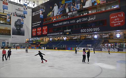 Pista-de-patinaje-Burj-Khalifa-Teleaire