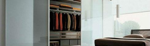 placares-vestidores-a-medida-singular-portada