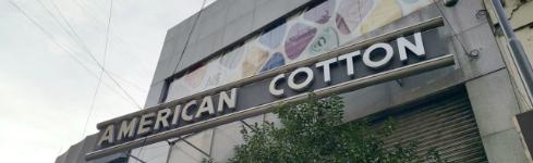 Imagen corporativa para empresas – American Cotton – Path Comunicación