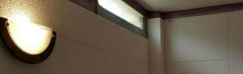 Placas de yeso antihumedad en Floresta – Calidad de Productos – Blotter Plac
