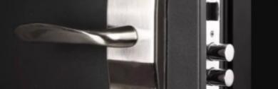puertas-blindadas-para-empresas-en-zona-norte-puertas-seawolf-portada